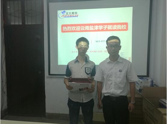 王广南老师为盐津的小伙伴学员颁发课本
