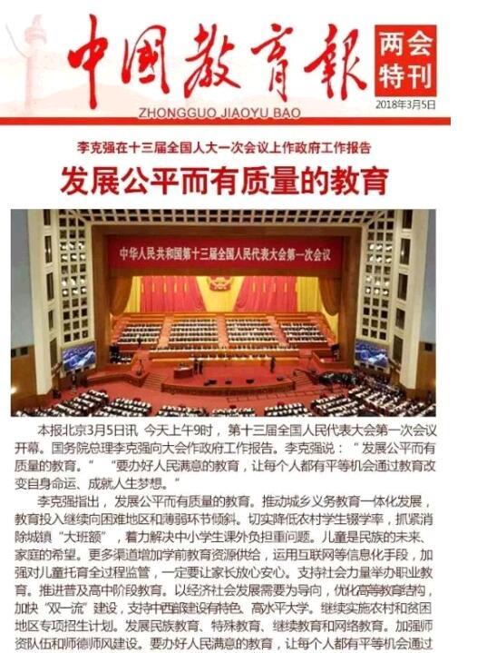郑州北大青鸟职业IT教育:改变自身命运、成就人生梦想
