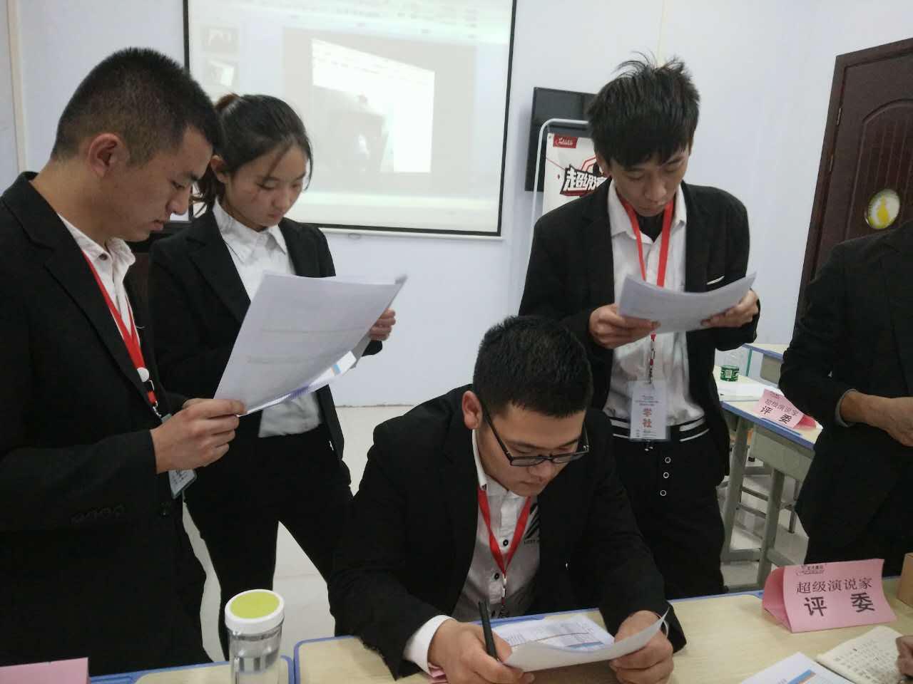 """郑州北大青鸟:""""跑步鸡""""都在用IT技术改变命运,在不抓紧就晚了"""