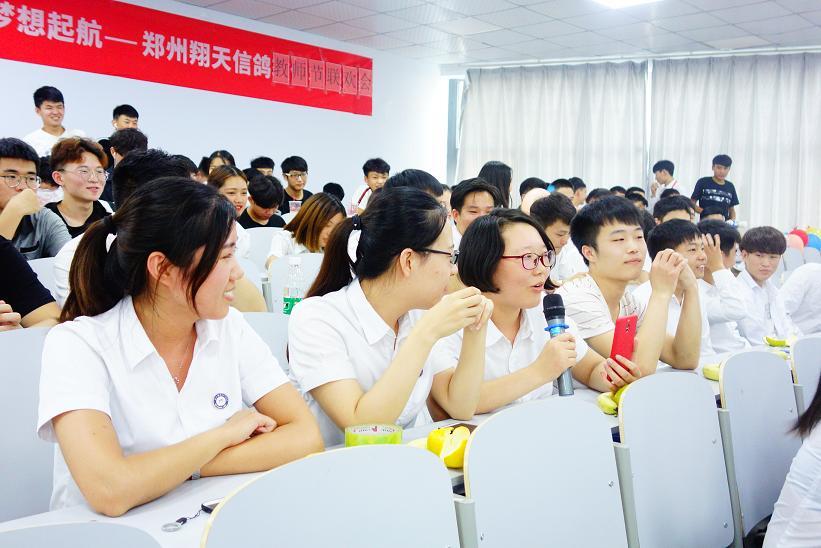 郑州北大必威betway866翔天信鸽9月10号教师节联欢会