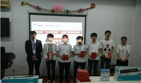 郑州北大青鸟翔天信鸽校区IT精英赛颁奖典礼!