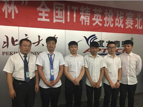 郑州北大青鸟翔天信鸽参赛学员与总部老师合影留念