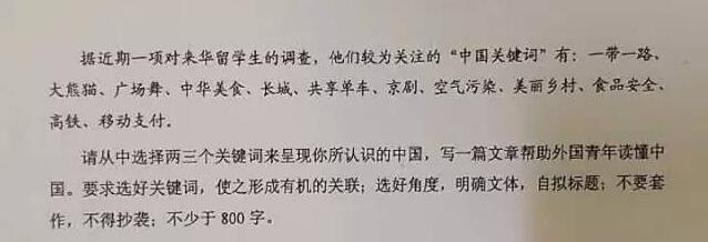 2017年河南高考作文题新鲜出炉
