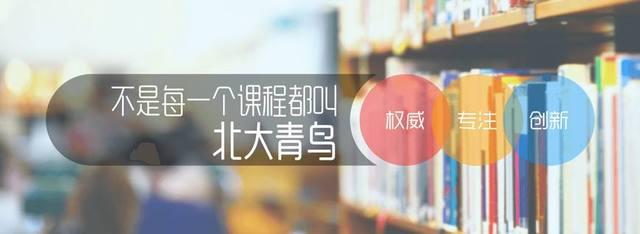 河南郑州哪里有电脑培训班呢?