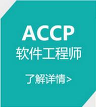 郑州北大青鸟2020年最新权威秋季招生简章!