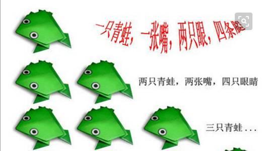2017郑州北大青鸟翔天信鸽首届老乡联谊会集体活动数青蛙