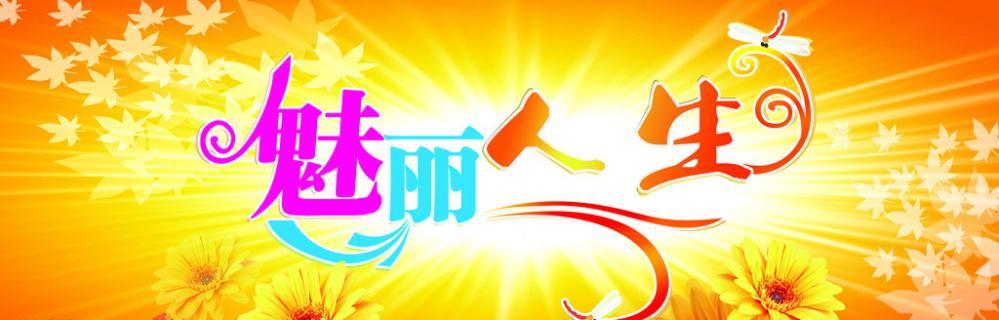郑州北大青鸟翔天信鸽首届校花校草形象代言选美大赛马上开赛啦