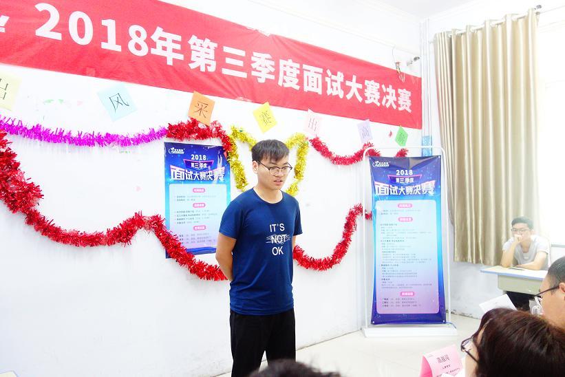 郑州北大青鸟翔天信鸽校区第三季度就业面试大赛