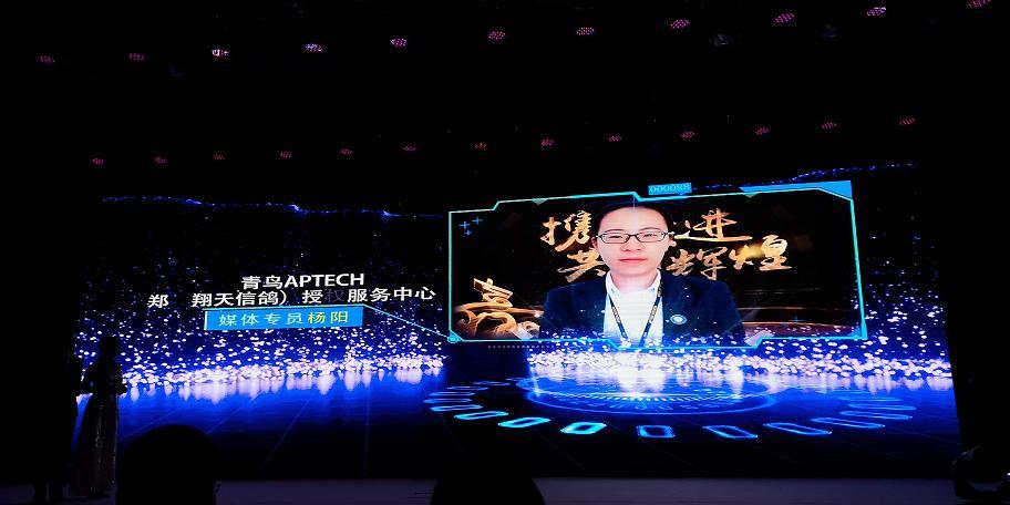 中心杨阳老师获得全国青鸟之星大奖