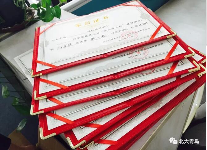 """祝贺郑州翔天信鸽""""超级演说家""""北方区域总决赛赵严博同学喜获二等奖"""