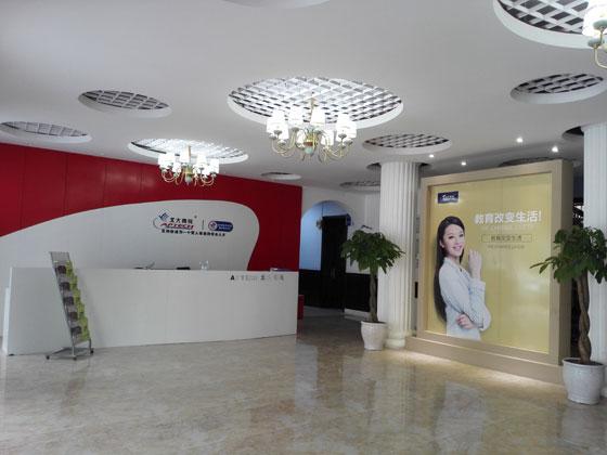 郑州互联网培训班教学口碑与就业都比较好