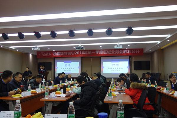 豫陕甘晋宁地区精英老师齐聚一堂,收获满满