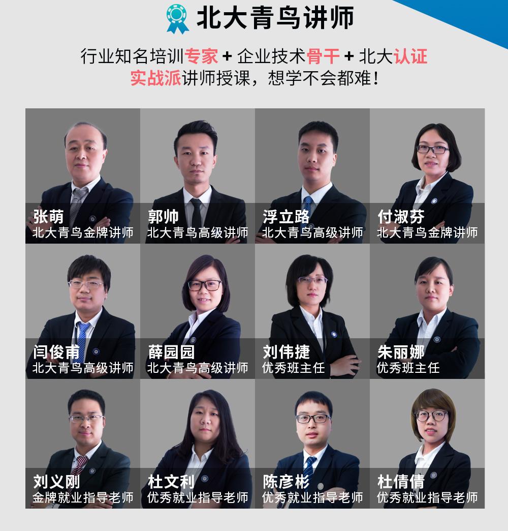 郑州电脑计算机学校哪家好