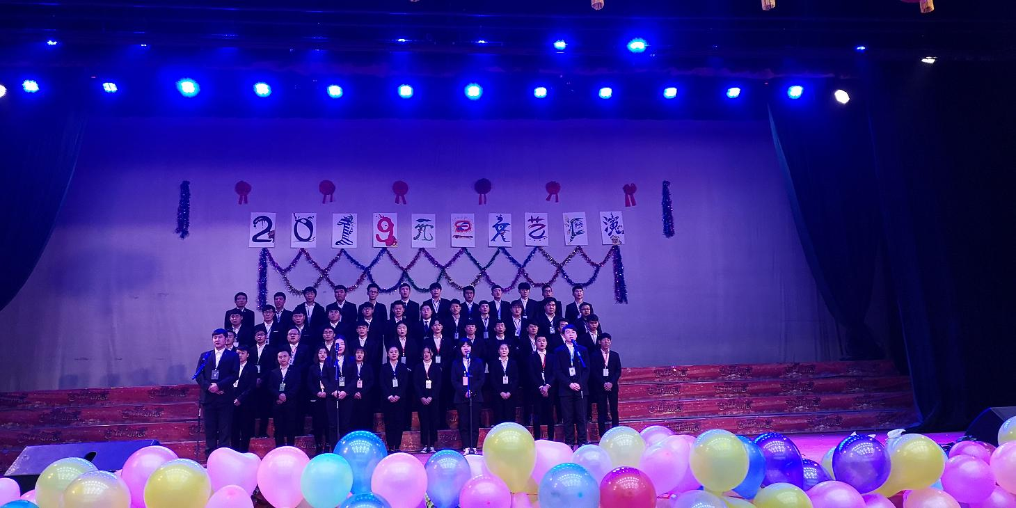 郑州北大青鸟翔天信鸽2019年元旦晚会《青鸟之歌》--全体优秀学员