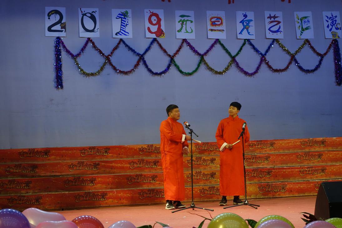 相声-《IT男的搞笑生活》--S285班申宇、张昊辰