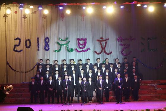 精彩绝伦,郑州北大青鸟翔天信鸽2018年元旦文艺汇演圆满成功!
