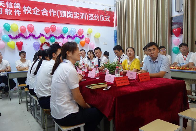 郑州北大青鸟翔天信鸽校企合作再添一实力企业