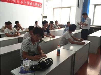 郑州北大青鸟翔天信鸽2016年夏令营第二期开营啦