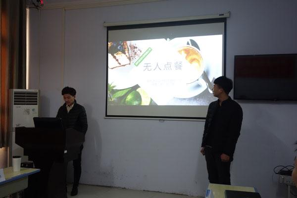 祝贺郑州途远软件科技有限公司产品发布会圆满成功(郑州北大青鸟企业化管理班级)