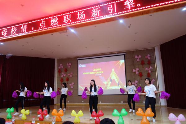 郑州北大青鸟翔天信鸽校区2018年第一届校友会