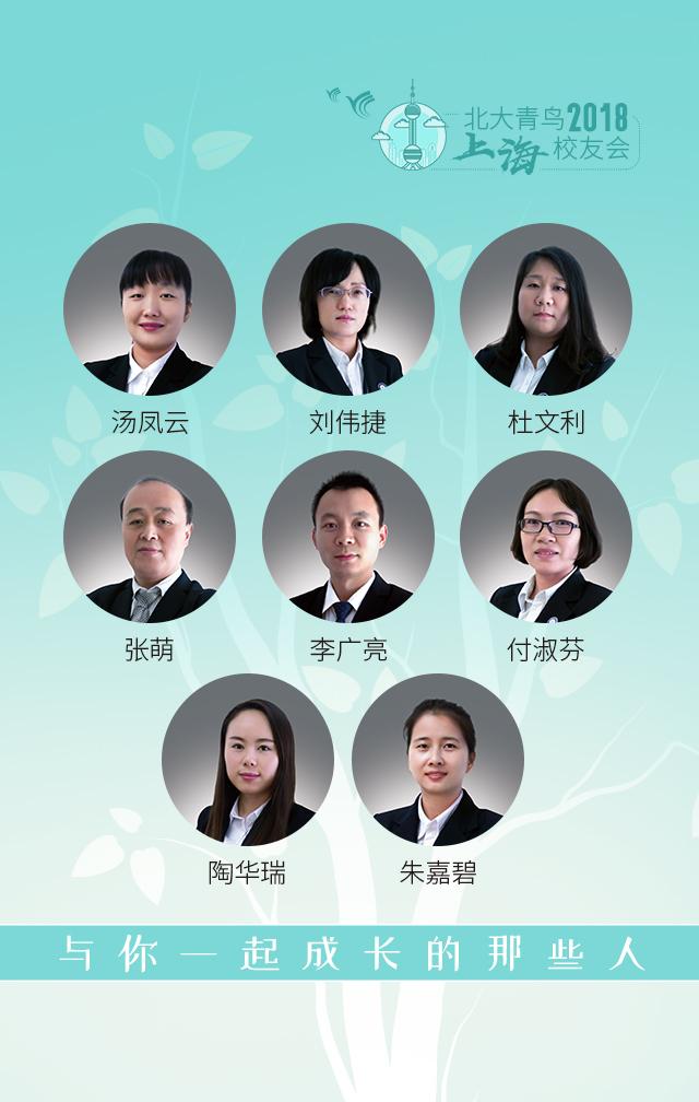 【郑州IT大学远程教育学院】郑州北大青鸟IT培训基地靠谱吗