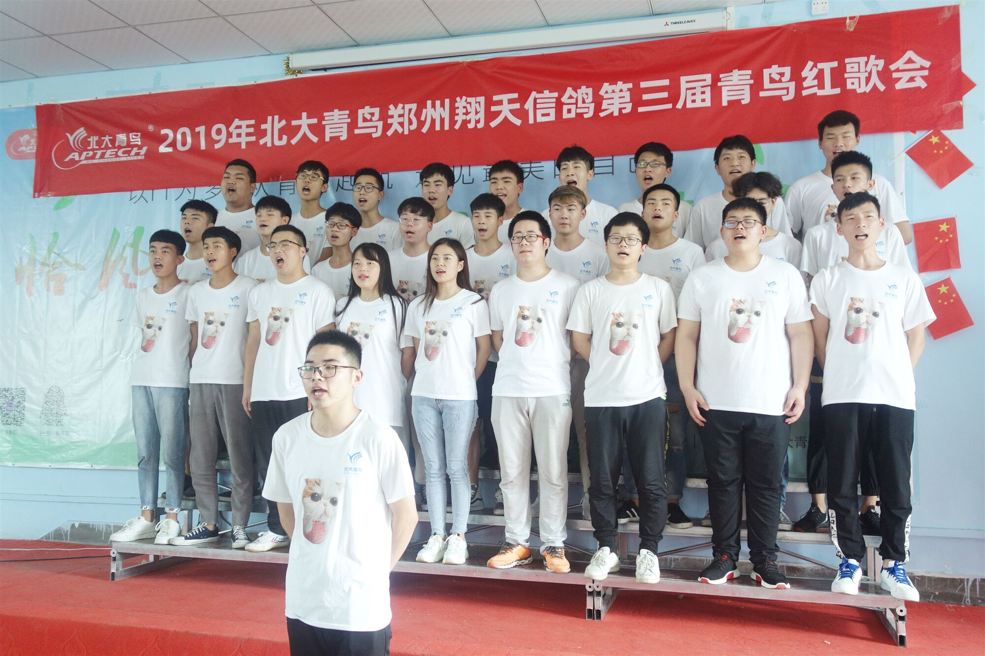 北大青鸟郑州翔天信鸽校区红歌会