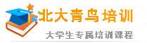 北大必威betway866软件开发