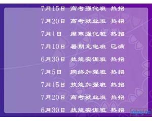 郑州北大青鸟最新开班信息