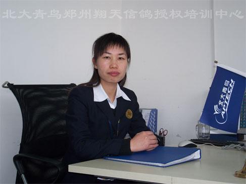 职业规划师陈月琴
