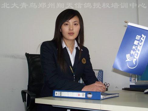 职业规划师李媛