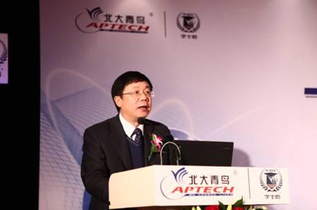 北京大学校长助理黄桂田教授在发布会上致辞