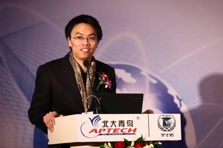 中国电子商务协会专家委员唐兴通先生在发布会上致辞