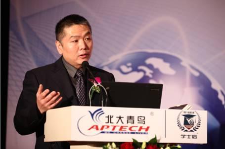 智联招聘高级人力资源顾问郝健先生在发布会上致辞