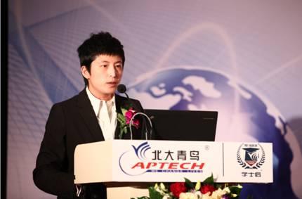 著名网络营销专家、北京联华盛世副总裁宋煜女士在发布会上致辞