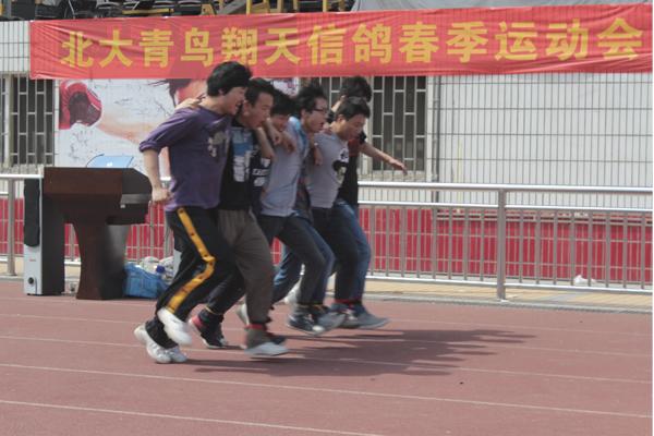 活力青春 ,运动快乐,郑州北大青鸟软件学院春季运动会
