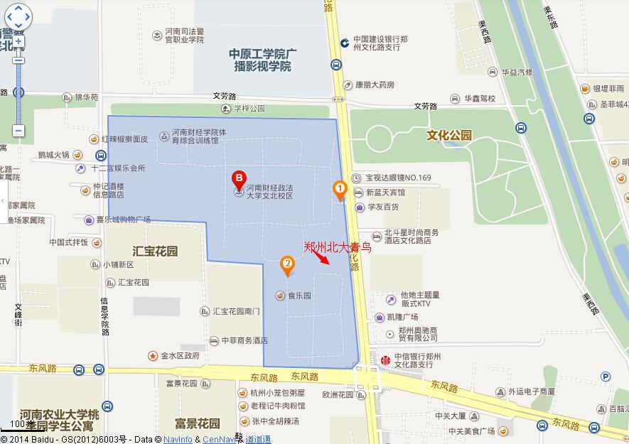 郑州北大必威betway866地址百度地图