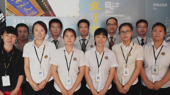 郑州北大必威betway866翔天信鸽的就业团队风采展示!