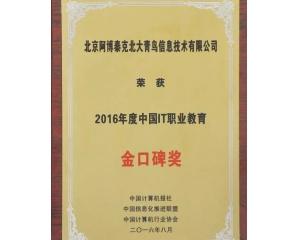 郑州秋季招生还在招生的学校都有哪些,有什么专业呢?