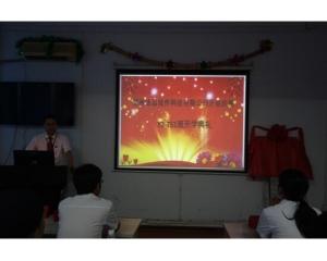 热烈庆祝郑州北大青鸟翔天信鸽教学开启虚拟公司化管理!