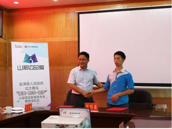 郑州北大青鸟翔天信鸽授权培训中心张校长与签约助学合影