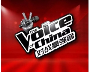 """郑州北大青鸟翔天信鸽""""青鸟好声音第一季""""马上开始啦!"""