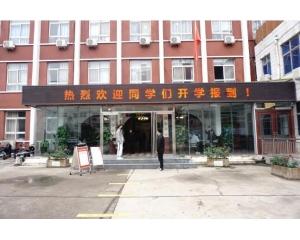 热烈欢迎郑州北大青鸟翔天信鸽学员们开学报到!